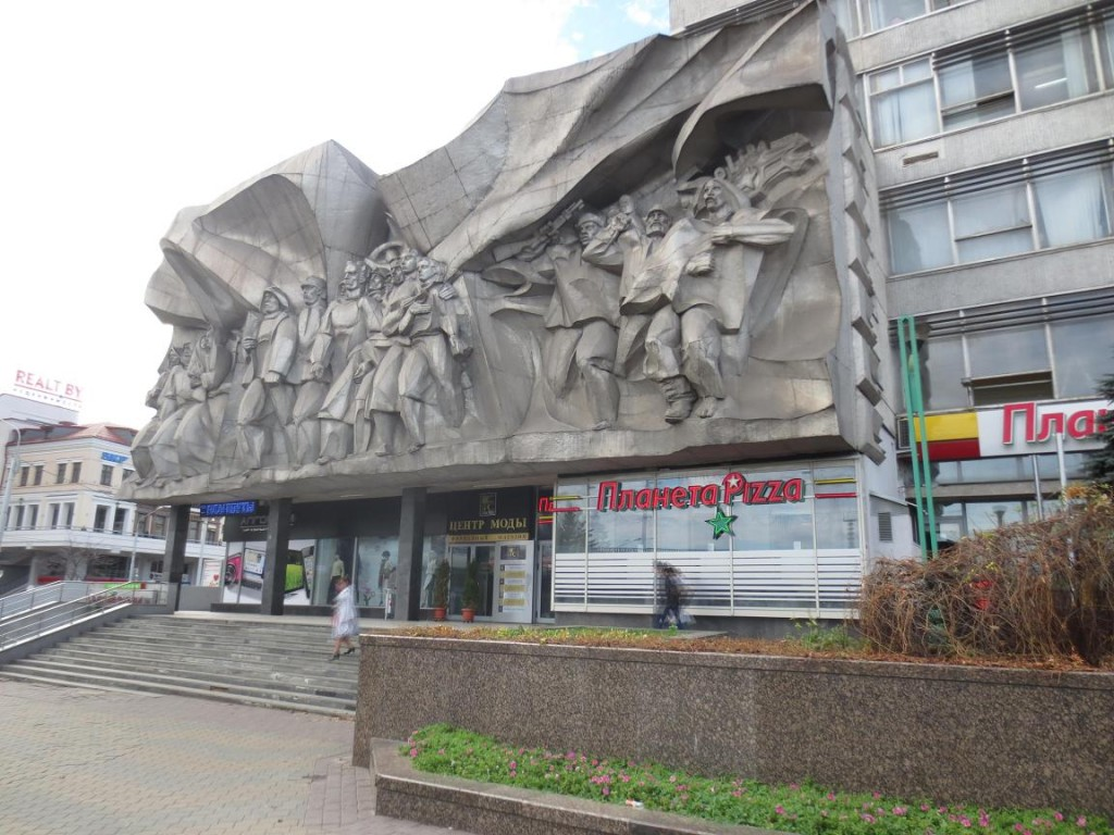 The Soviet past still shapes the identity of Minsk (picture by Barend Wind)