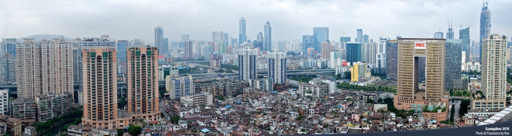 Yangji village in Guangzhou's urban core, photo by: randomix