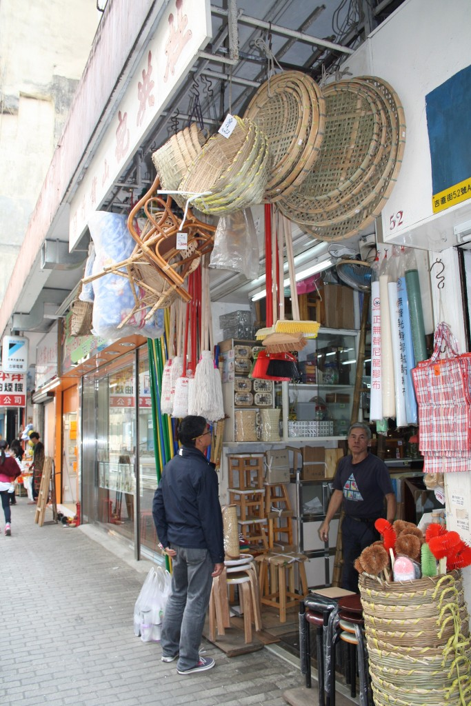 To Hung Kee Furniture Store and its 80-year old owner, Mr To. The so-called 'mountain goods store' has been located at Catchick Street since 1945, when Mr. To's father started this business in Kennedy Town (Photo: Isabella Rossen)