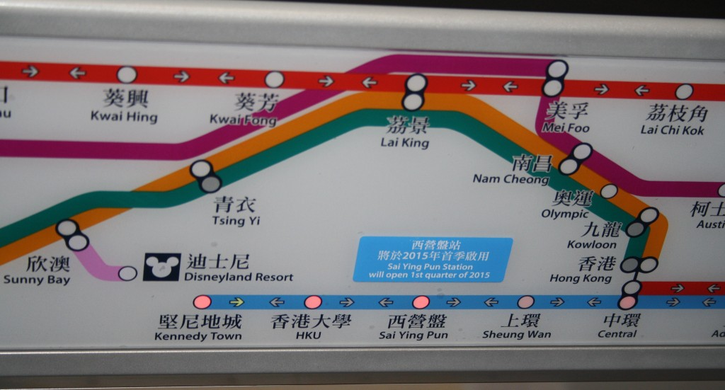 The MTR map including West-Island line extension to Kennedy Town (Photo: Isabella Rossen)
