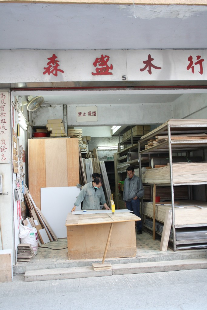 A carpentry workshop in Kennedy Town (Photo: Isabella Rossen)