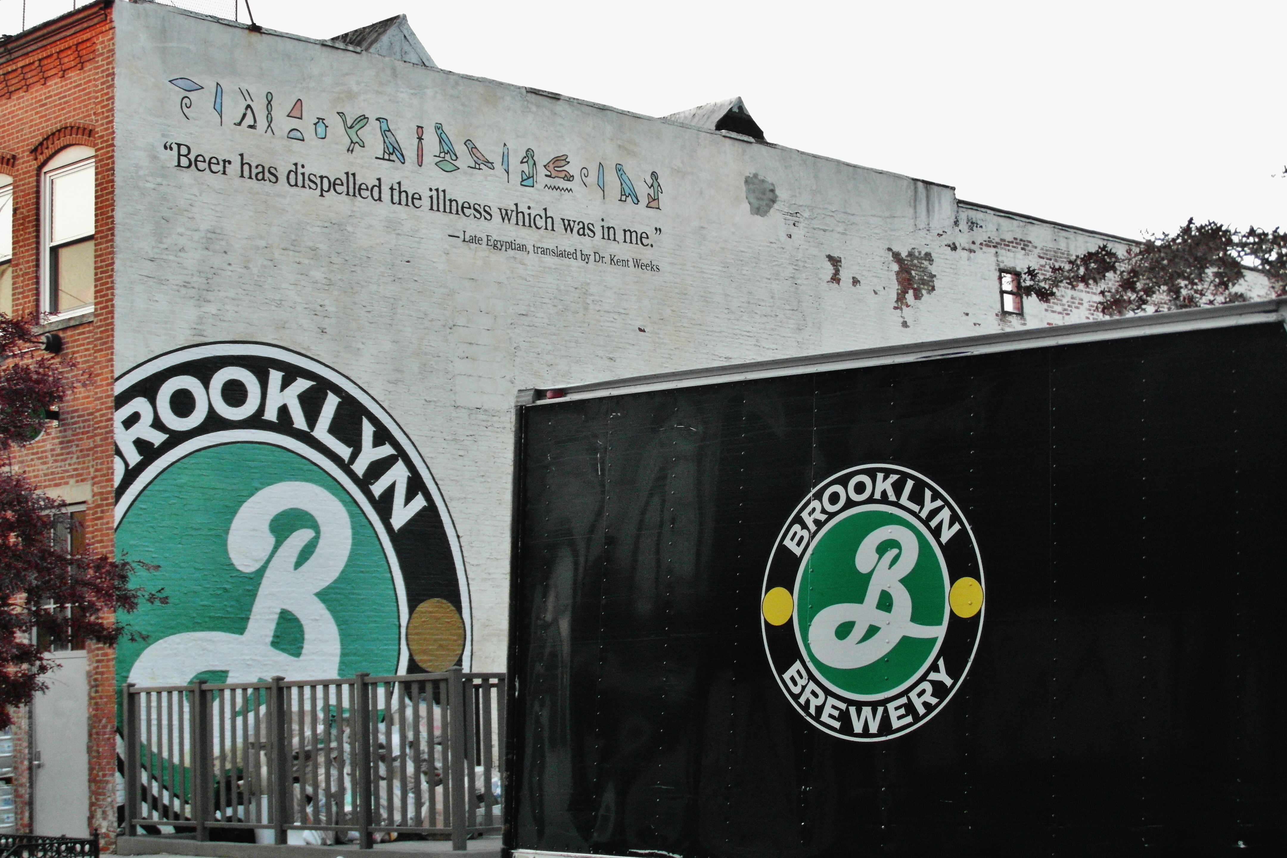 Brooklyn Brewery. Brooklyn, NYC, US. Photo: author